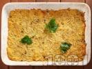 Рецепта Класически картофен пататник - лесна и бърза рецепта